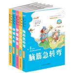 注音版小学生语文新课标必读丛书全5册适合1-3年级(脑筋急转弯 谜语大全 十万个为什么 伊索寓言 幽默笑话故事)