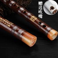 笛子乐器初学入门零基础竹笛精制演奏儿童女性竹横笛