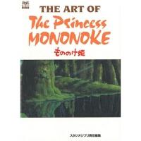 もののけ��THE ART OF The 日文原版