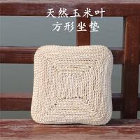蒲团方形藤编草编榻榻米加厚飘窗坐垫打坐拜佛垫子瑜伽垫 玉米皮 方 6-8cm 50 cm