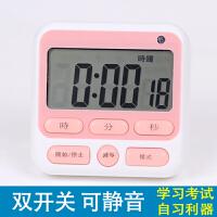 厨房定时器提醒器学生学习静音电子秒表番茄钟闹钟记时器器 提示:可用于 自习/考试/烹饪/做作业/烹饪/做面