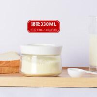 宝宝奶粉罐 玻璃密封罐米粉奶粉盒便携茶叶储存罐子情人节礼物 矮款330ML约放120~140g奶粉