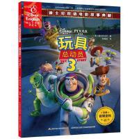 【扫码学英语】玩具总动员3 迪士尼英语家庭版 双语电影故事典藏英汉对照书美国迪士尼公司 宝宝绘本图画书