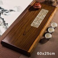 黑檀木茶盘 镶嵌铜片 家用客厅新中式功夫茶台 整块实木艺术