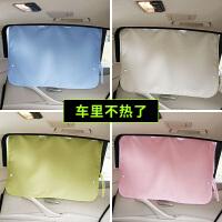 汽车内遮阳挡小车窗户防晒隔热窗帘板吸盘式侧窗布玻璃太阳通用型