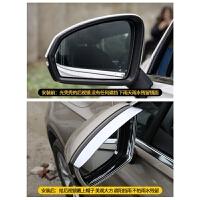 适用于2019款大众途观l后视镜雨眉装饰改装汽车倒车镜晴挡雨板