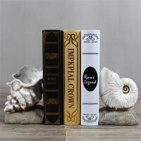 复古海螺书挡书靠摆件北欧家居创意书档工艺品海洋生物书立摆设书房书桌办公桌装饰品