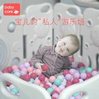 【200pc 预售4月16日发货】babycare海洋球室内家用婴儿童玩具球彩色波波球宝宝围栏海洋球池
