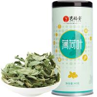 艺福堂 花草茶 清凉薄荷叶 薄荷叶花茶 40克/罐