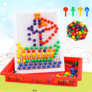 橙爱潜力 蘑菇钉智力插板玩具 塑料拼插积木玩具 儿童益智玩具 3-7岁