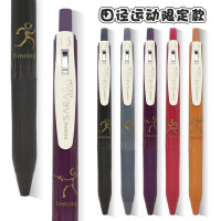 日本ZEBRA斑马黑色中性笔JJ15限定款按动水笔学生考试顺滑0.5mm