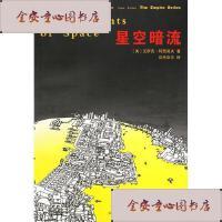 【旧书二手书9成新】托斯卡纳名庄酒艳阳下的葡萄树/刘慧上海文化出版社