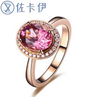 佐卡伊 玫瑰18K金红碧玺彩色宝石戒指 【名媛】系列