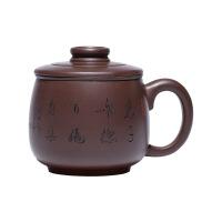 大容量家用 宜兴紫砂杯 茶水分离过滤茶杯 男士办公室功夫茶具带内胆 君子怀德隔舱盖杯