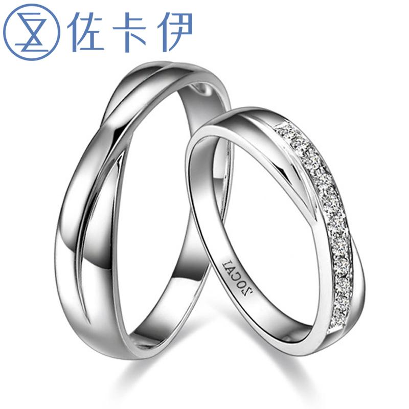 佐卡伊白18K金豪华钻石情侣对戒结婚戒指专柜珠宝 此刻系列-相遇送恋人情人节礼物
