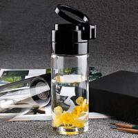 耐热玻璃旅行户外透明水杯创意便携泡茶杯过滤带盖大容量