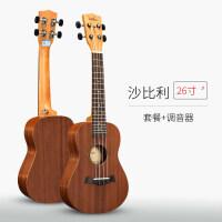尤克里里初学学生23寸21寸26寸乌克丽丽男女小吉他乐器