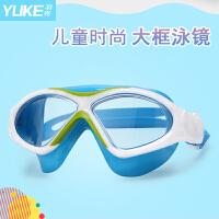 男女儿童宝宝大框游泳潜水镜套装备儿童泳镜男女儿童高清游泳眼镜