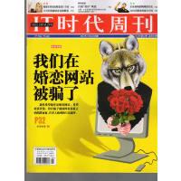 IT时代周刊 2012年22期 总260期