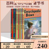 英文原版小说 入门级 Encyclopedia Brown 百科全书小布朗 14册套装 儿童小说 五年级神探小布朗同作者Donald J. Sobol