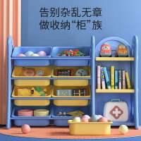 儿童玩具收纳架宝宝归纳整理柜家用客厅大容量置物架多层绘本书架