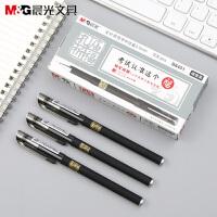 日本三菱UNI|UMR-83|0.38mm中性笔芯|极细笔芯|UMN按动笔适用芯 UMR83