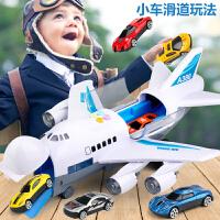 飞机惯性音乐仿真客机直升机模型男孩宝宝工程汽车儿童玩具