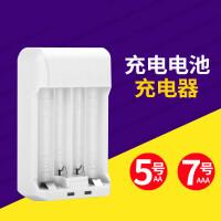 充��池充�器5�7��池通用 充��潆�池五�AA七�AAA1.2V