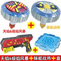 魔幻陀螺4代5超变梦幻战斗战陀玩具儿童新款男孩发光坨螺