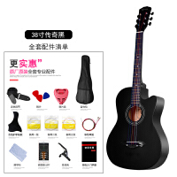 民谣吉他38寸吉他初学者学生女男木吉他练习吉它新手入门自学乐器