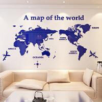 世界地图亚克力3d立体墙贴画客厅沙发背景墙壁贴纸办公室墙面装饰 超