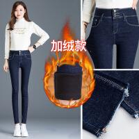牛仔裤女秋冬季新款韩版显瘦高腰长弹力小脚加绒加厚裤子铅笔
