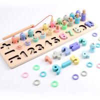 儿童磁性钓鱼套装0两岁宝宝2玩具1-3岁小孩益智男孩智力开发女孩