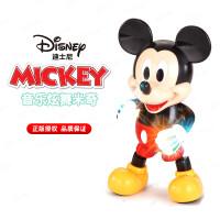 Disney摇摆炫舞米奇儿童宝宝电动灯光跳舞公仔玩具