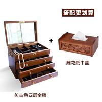 带锁收纳盒实木盒子 多层实木首饰盒带锁木质复古简约大容量珠宝项链手饰品首饰收纳盒L+