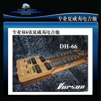 支持货到付款  Vorson 双头6弦 双六 夏威夷电吉他 夏威夷吉他 DH-66 送(琴盒+连线+音棒+指甲+教材+琴弦)六弦 双头 夏威夷吉他 DH-66 送(琴盒+连线+音棒+指甲+教材+琴弦)