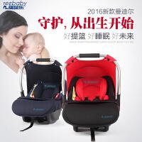 【包邮】REEBABY便携婴儿式提篮 儿童安全坐椅 座椅 0-15个月