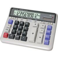 佳灵通计算器 AR-2135商务型办公用计算器 电脑按键 双电源
