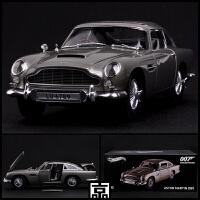 新款风火轮精细版1:18 阿斯顿马丁DB5真合金汽车模型 精致收藏模型 灰色 精细版