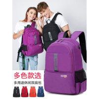 旅游背包双肩旅行包女学生书包男大容量休闲双肩包轻便户外登山包