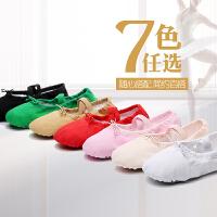 儿童女软底练功形体幼儿跳舞男女童中国芭蕾舞