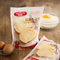 百钻低筋面粉蛋糕粉小麦粉 低筋粉500g烘焙原料