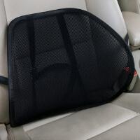 汽车腰靠网眼透气护腰冰丝可调节护腰四季通用车用靠垫靠背垫