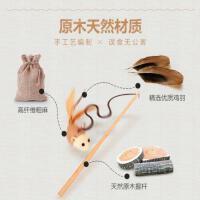 新款 猫逗猫棒耐咬猫薄荷球猫猫套装猫咪玩具自嗨小猫幼猫用品
