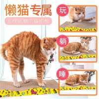 猫抓板磨爪器猫爪板瓦楞纸猫抓垫玩具磨抓板猫窝猫咪用品包邮