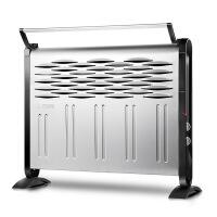 艾美特取暖器 HC19023 欧式快热电暖器居浴两用防水家用宿舍办公室节能升温快电暖炉