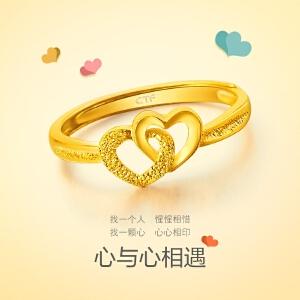周大福 心相印足金黄金戒指(工费:48计价)F152998