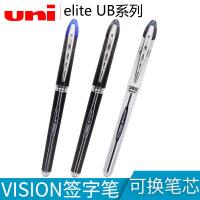 日本UNI三菱UB-200(08)直液式太空走珠笔UB-205(05)三菱签字笔办公商务中性水笔0.5/0.8mm