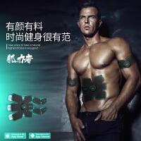 懒人运动健身器材家用腹肌贴马甲线训练器肌肉锻练健腹器