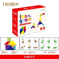 七巧板拼图3-6岁 七巧板智力拼游戏图 七巧板教具 七巧板玩具 儿童幼儿园智力玩具 逻辑思维训练 早教益智开发 英语卡